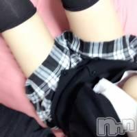 新潟ソープペントハウス 中谷(20)の1月12日写メブログ「雪やこんこん♪」