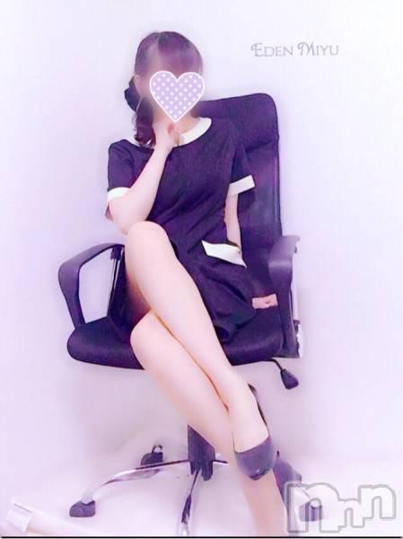 新潟エステ派遣リラクゼーション エデン ミユ(22)の1月12日写メブログ「初日。」