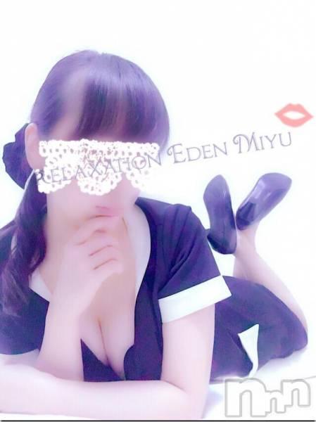 新潟エステ派遣リラクゼーション エデン ミユ(22)の1月15日写メブログ「もこもこうしん…。」