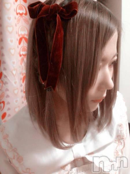 新潟デリヘルa bitch〜ア・ビッチ〜(ア・ビッチ) あいね(20)の1月14日写メブログ「こんばんは⸜(´꒳`)⸝」