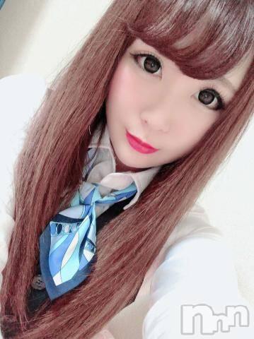 長野デリヘルPRESIDENT(プレジデント) みれい(20)の8月26日写メブログ「おはようございます?」