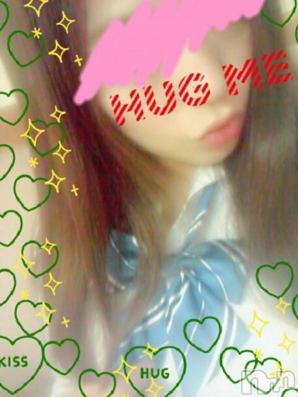 長野人妻デリヘル背徳の愛 ~奥様と逢える店~(ハイトクノアイ) みなと奥様(30)の2018年3月15日写メブログ「受付終了♡」