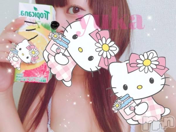 新潟デリヘルMinx(ミンクス) 結花【新人】(22)の2月7日写メブログ「♡おれい♡」