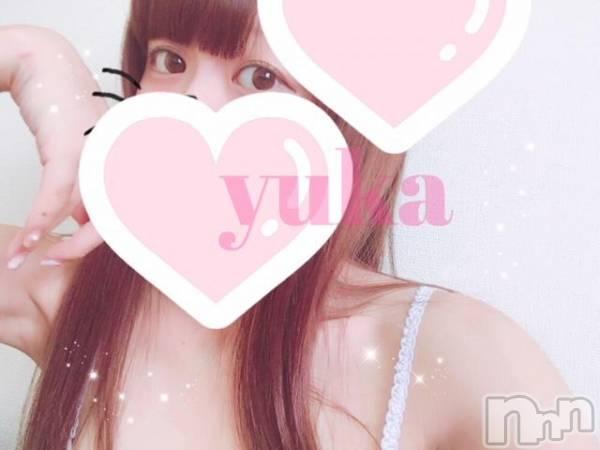 新潟デリヘルMinx(ミンクス) 結花【新人】(22)の2月9日写メブログ「♡しゅっきん♡」
