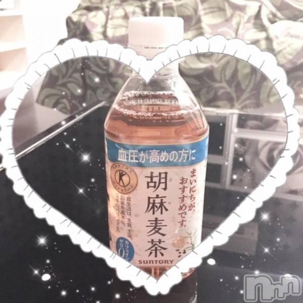 新潟デリヘルMinx(ミンクス) 結花【新人】(22)の2月9日写メブログ「♡おれい はまってるもの♡」