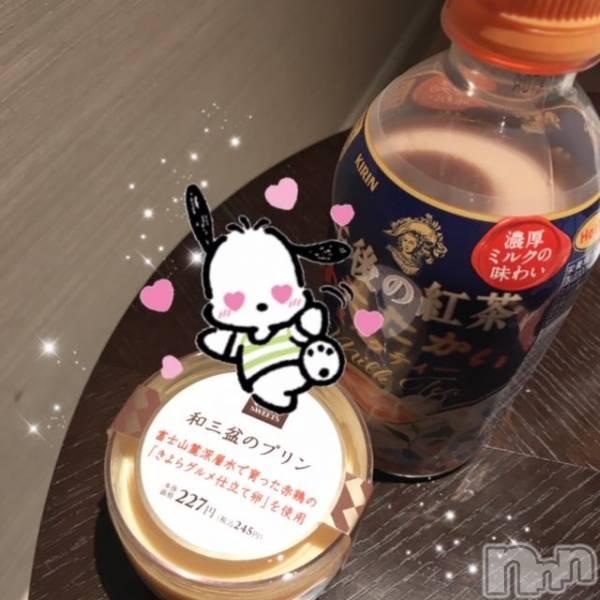 新潟デリヘルMinx(ミンクス) 結花【新人】(22)の2月9日写メブログ「♡おれい♡」