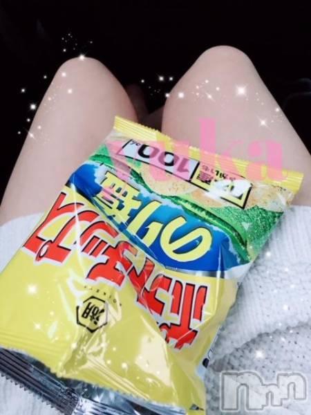 新潟デリヘルMinx(ミンクス) 結花【新人】(22)の2月28日写メブログ「♡ぽてち♡」