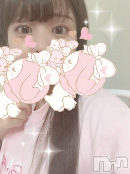 新潟デリヘルMinx(ミンクス) 結花【新人】(22)の3月14日写メブログ「♡かれし♡」