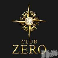 長野ガールズバーCAFE & BAR ハピネス(カフェ アンド バー ハピネス) さわ(19)の6月17日写メブログ「「らん、ZERO出勤するってよ。」」