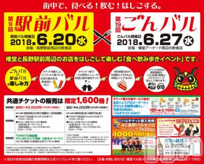長野ガールズバーCAFE & BAR ハピネス(カフェ アンド バー ハピネス) さわ(19)の6月20日写メブログ「駅バルばる♪」