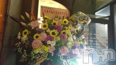 長野ガールズバーCAFE & BAR ハピネス(カフェ アンド バー ハピネス) さわ(19)の7月13日写メブログ「暑い〜」