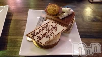 長野ガールズバーCAFE & BAR ハピネス(カフェ アンド バー ハピネス) さわ(19)の8月28日写メブログ「酔っ払いすみません笑」