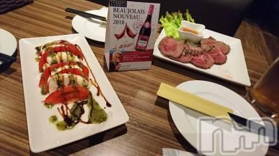 長野ガールズバーCAFE & BAR ハピネス(カフェ アンド バー ハピネス) さわ(19)の11月24日写メブログ「特別guest♪」