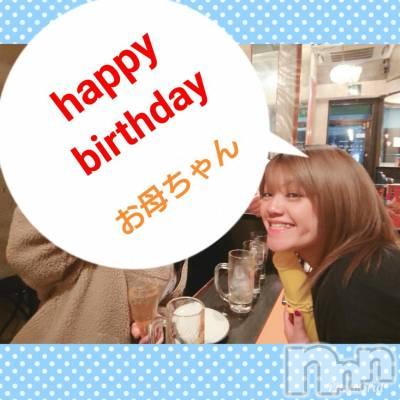 長野ガールズバーCAFE & BAR ハピネス(カフェ アンド バー ハピネス) さわ(19)の2月14日写メブログ「あきさん、ハピバ☆☆☆」