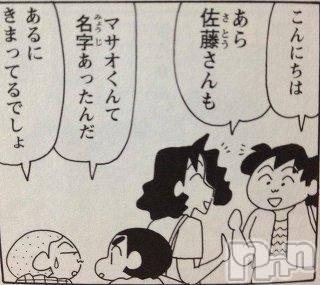長野ガールズバーCAFE & BAR ハピネス(カフェ アンド バー ハピネス) さわ(19)の2月16日写メブログ「遅番出勤〜」