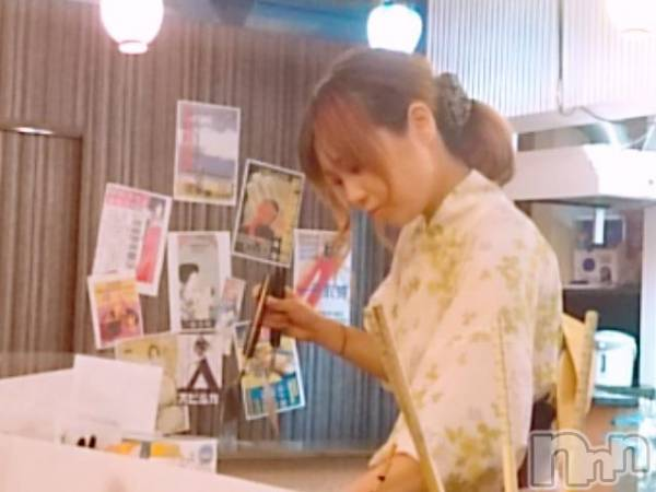 長野ガールズバーCAFE & BAR ハピネス(カフェ アンド バー ハピネス) さわの9月17日写メブログ「居酒屋半額だって⚠️⚠️⚠️」