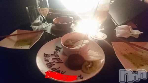 長野ガールズバーCAFE & BAR ハピネス(カフェ アンド バー ハピネス) さわの10月29日写メブログ「今日も寒い...」
