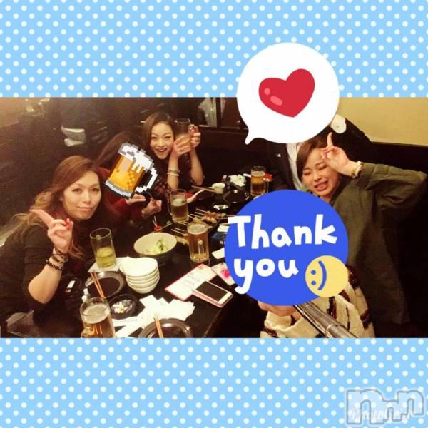 長野ガールズバーCAFE & BAR ハピネス(カフェ アンド バー ハピネス) さわの1月31日写メブログ「らんlast...!」