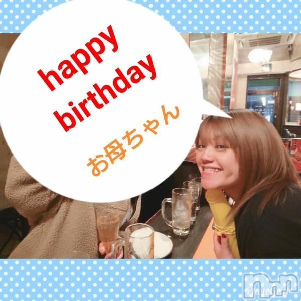 長野ガールズバーCAFE & BAR ハピネス(カフェ アンド バー ハピネス) あきの2月14日写メブログ「あきさん、ハピバ☆☆☆」