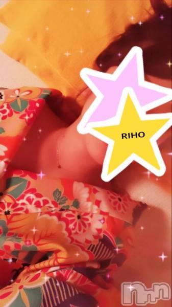 新潟ソープ湯房 湯島御殿(ユボウユシマゴテン) りほ(20)の2月16日写メブログ「こんにちは!」