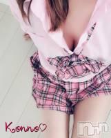 新潟駅前メンズエステアロマリラクゼーションサロン Suirenka -睡蓮華- (アロマリラクゼーション スイレンカ) 紺野 れいか(26)の6月16日写メブログ「制服♡」
