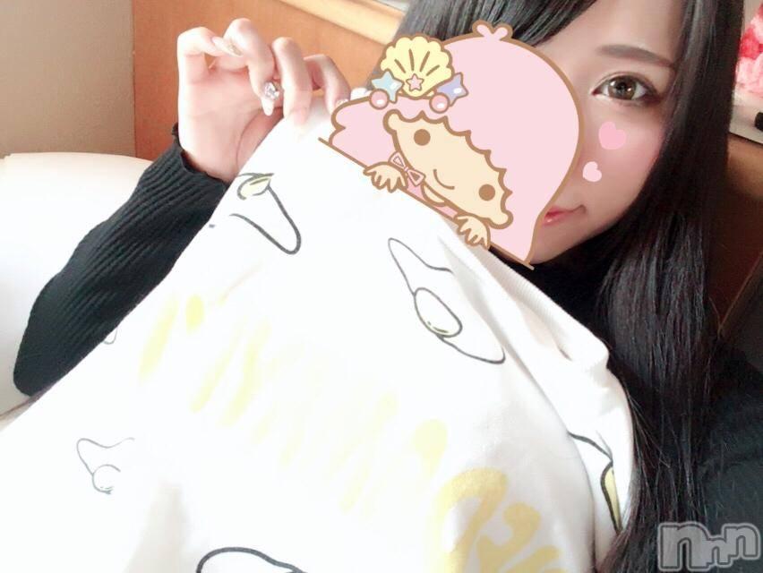 長岡デリヘルROOKIE(ルーキー) 新人☆いつか(22)の3月14日写メブログ「ぶーん」