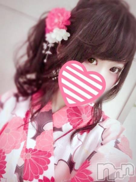 長岡デリヘルROOKIE(ルーキー) 新人☆いつか(22)の1月16日写メブログ「わ〜い( Ö )」