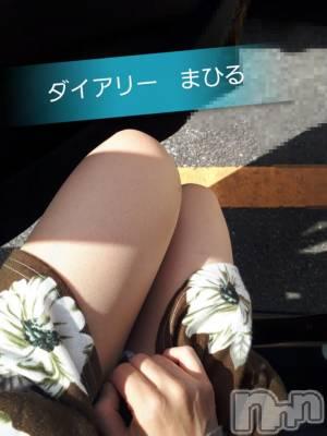 長野人妻デリヘル diary~人妻の軌跡(ダイアリー~ヒトヅマノキセキ) まひる/愛嬌敏感(31)の5月19日写メブログ「申し訳ございません(泣)」