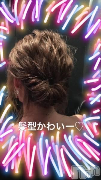 新潟駅前キャバクラClub NOA(クラブノア) しおりの2月24日写メブログ「かわいー♡」