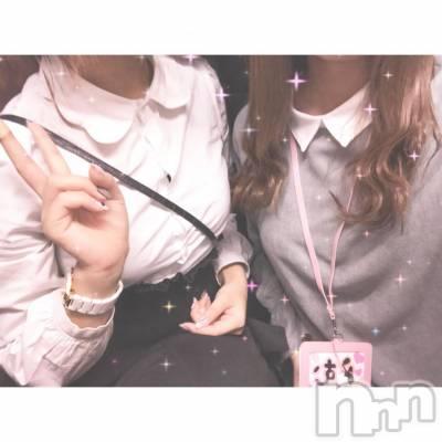 新潟駅前ガールズバーカフェ&バー こもれび(カフェアンドバーコモレビ) らむの1月10日写メブログ「♡」