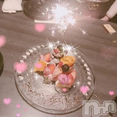 新潟駅前ガールズバーカフェ&バー こもれび(カフェアンドバーコモレビ) らむの2月6日写メブログ「birthday♡」