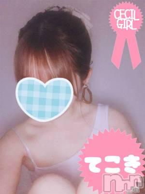 さく(20) 身長158cm、スリーサイズB84(D).W56.H80。新潟手コキ 超素人専門店ぴゅあCECIL在籍。