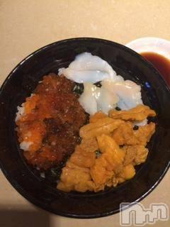 新潟ソープペントハウス 工藤(20)の2018年1月13日写メブログ「お腹空いたなぁ」