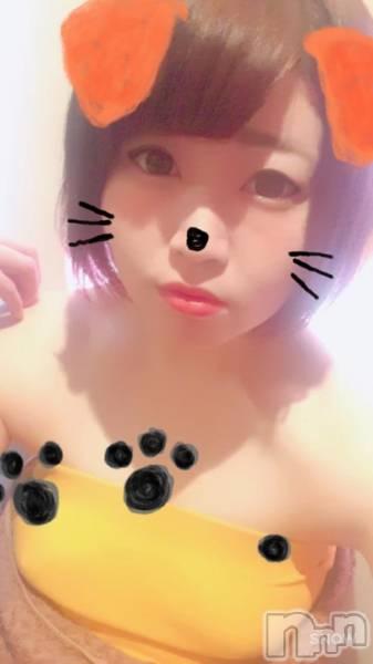 新潟ソープペントハウス 工藤(20)の2018年1月14日写メブログ「こんばんわ」