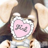 新潟ソープペントハウス 吉永(22)の1月15日写メブログ「(*'ω'*)......」