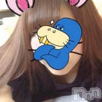 新潟ソープペントハウス 吉永(22)の1月16日写メブログ「おはよーです(´▽`)」