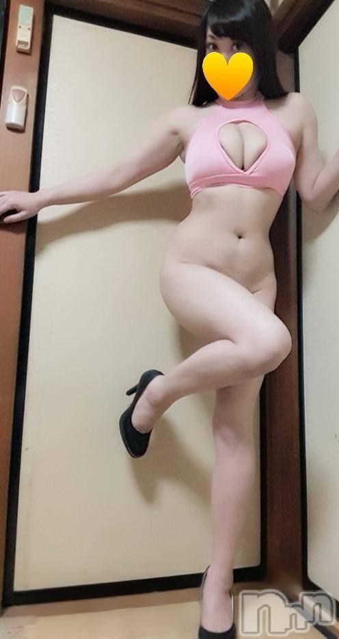新潟ソープスチュワーデス ゆりあ(29)の2月14日写メブログ「ゆりあです(*´ω`*)」