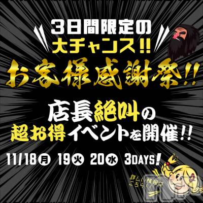 新潟市ソープ 新潟バニーコレクション(ニイガタバニーコレクション)の店舗イメージ2枚目