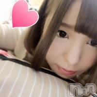 新潟ソープペントハウス 江口 (21)の1月15日写メブログ「はじめましてー」