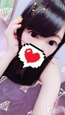 長野デリヘルl'amour~ラムール~(ラムール) もえみ(23)の7月14日写メブログ「(「・ω・)「」