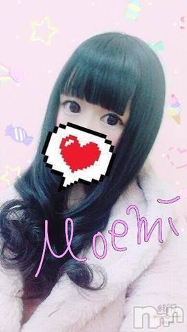 長野デリヘルl'amour~ラムール~(ラムール) もえみ(23)の9月9日写メブログ「(「・ω・)「」