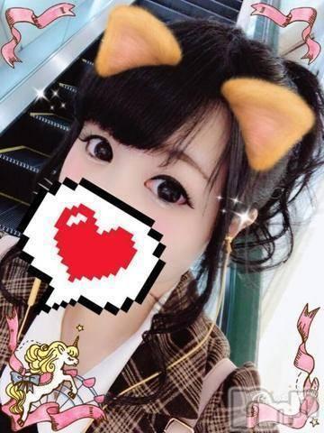 長野デリヘルl'amour~ラムール~(ラムール) もえみ(23)の11月15日写メブログ「(「・ω・)「」