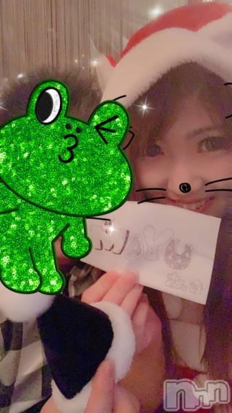 高田クラブ・ラウンジRagdoll (ラグドール) まゆの12月27日写メブログ「つっこめない」