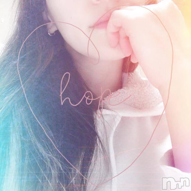 松本デリヘルELYSION (エリシオン)(エリシオン) 朋波honami(41)の3月3日写メブログ「明日待ってます◝(⑅•ᴗ•⑅)◜」