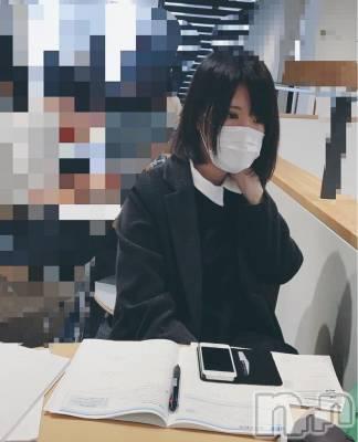 新潟駅前ガールズバーカフェ&バー こもれび(カフェアンドバーコモレビ) るい(19)の2月7日写メブログ「よいこは寝る時間」