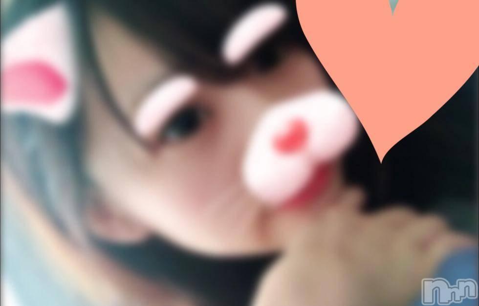 長岡デリヘルROOKIE(ルーキー) 新人☆まお(20)の9月11日写メブログ「!おやすみ!」