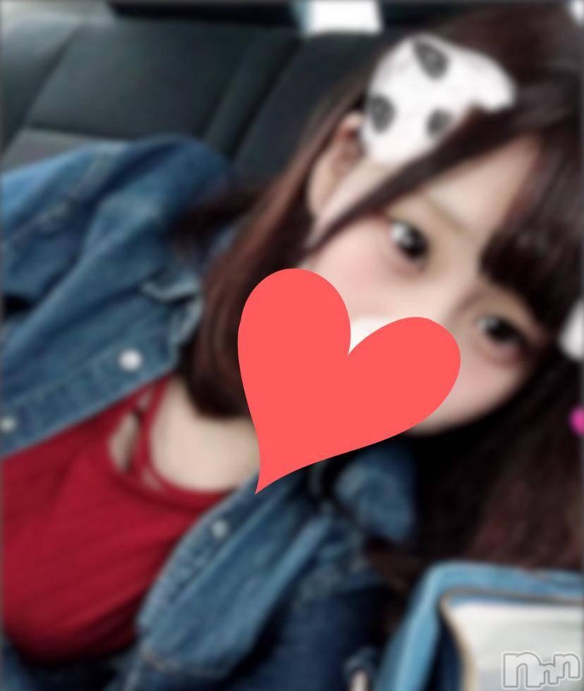 長岡デリヘルROOKIE(ルーキー) 新人☆まお(20)の9月20日写メブログ「さーむい!」