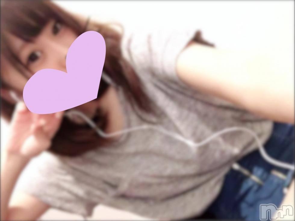 長岡デリヘルROOKIE(ルーキー) 新人☆まお(20)の9月22日写メブログ「まがった」