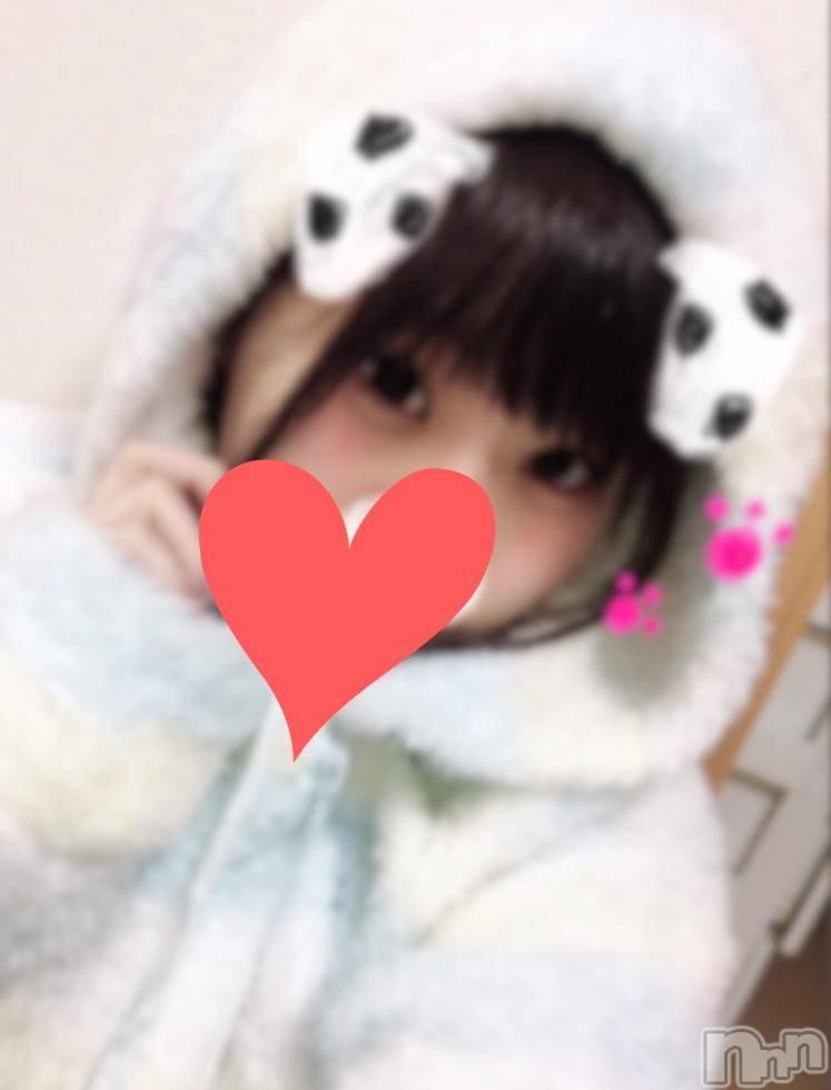 長岡デリヘルROOKIE(ルーキー) 新人☆まお(20)の9月25日写メブログ「おやすみ。」