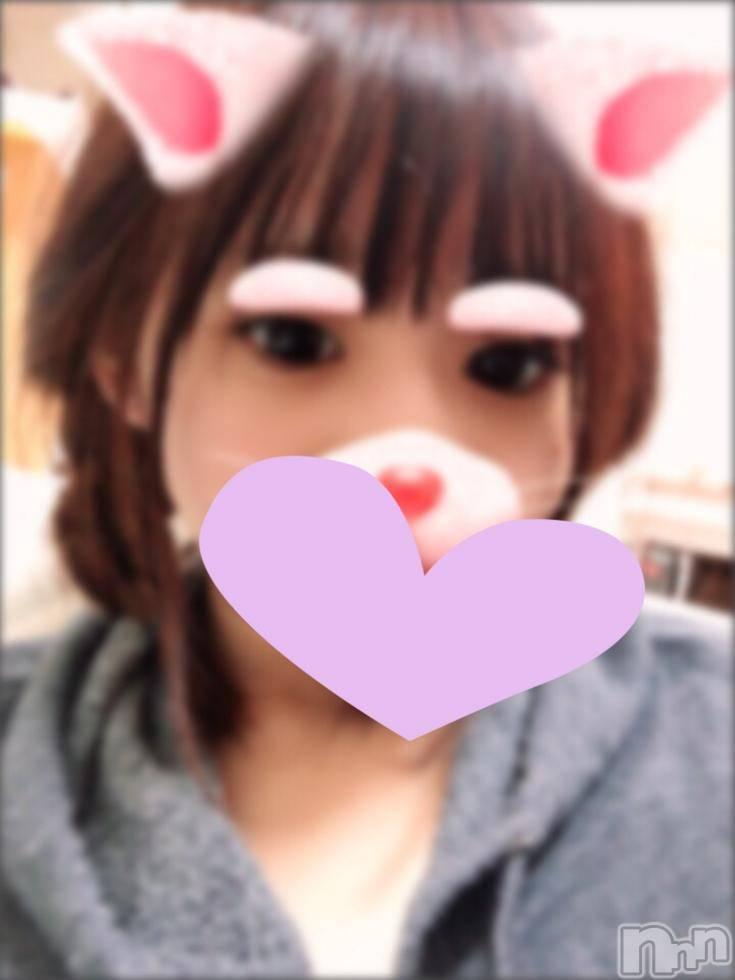 長岡デリヘルROOKIE(ルーキー) 新人☆まお(20)の10月2日写メブログ「風がさ!」